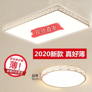 LED吸顶灯客厅灯长方形吊灯现代简约卧室灯餐厅书房家用大气灯具价格