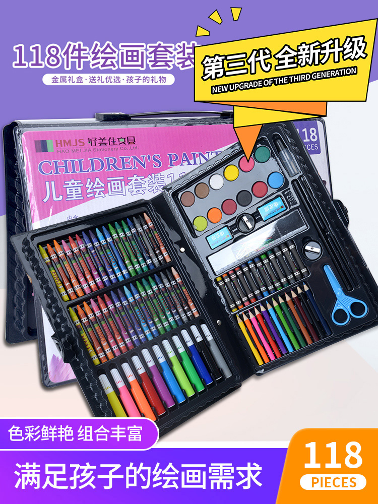【学霸推荐】柏彩98件套彩色水彩画笔套装水彩笔幼儿园彩笔儿童可水洗水彩画画笔涂鸦蜡笔儿童绘画工具套装
