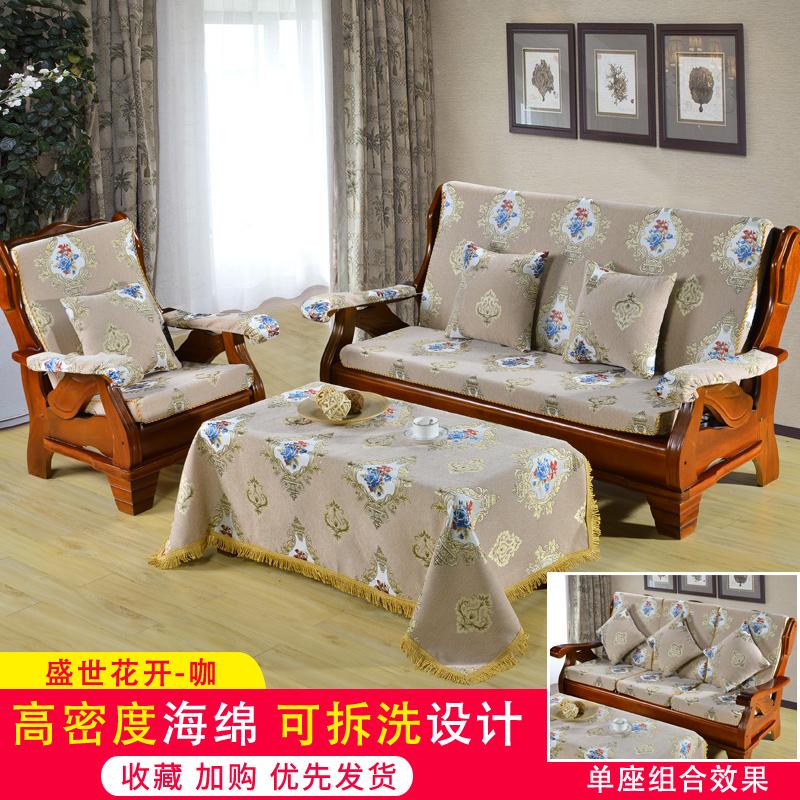 中式坐垫海绵垫实木红木带靠背防滑四季通用春秋椅加厚可拆洗沙发
