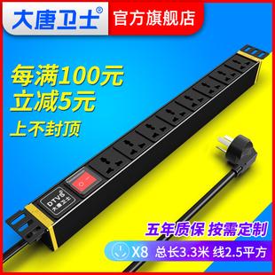 大唐卫士DT8181 PDU电源机柜插座 16A 机柜专用8位多用孔机柜插排