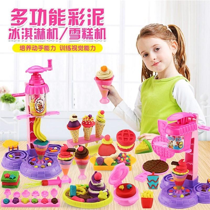 Máy làm kem làm bằng đất sét màu trẻ em Máy làm kem máy chơi đồ chơi bỏng ngô cô gái xe đẩy - Đất sét màu / đất sét / polymer đất sét,