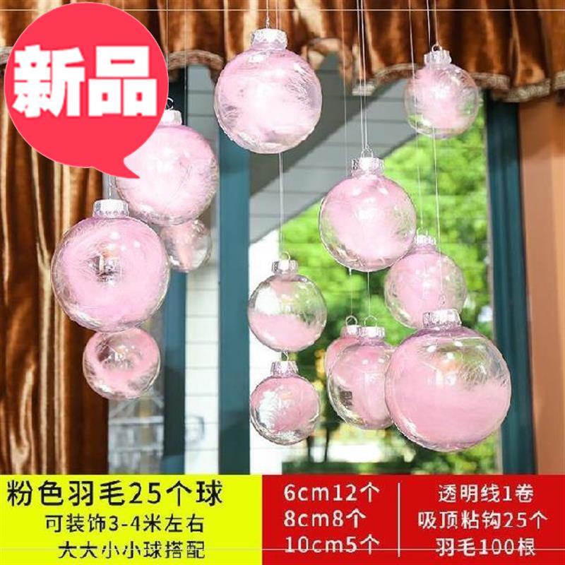 圆盘走廊吊11件走道磨砂球圣诞圈4内景。春季透明线吊球装饰组合