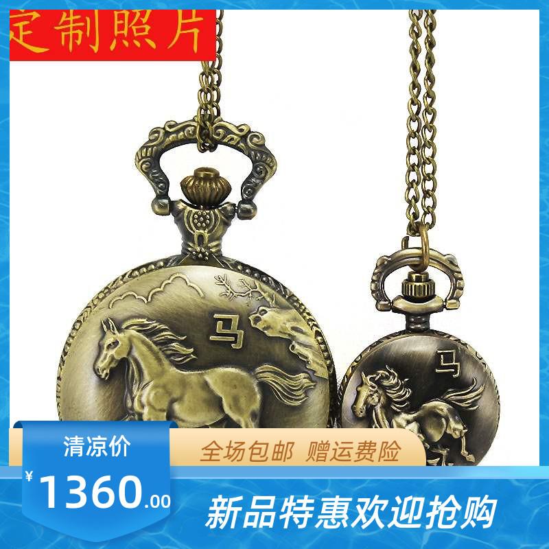 Карманные часы Артикул 650277193358