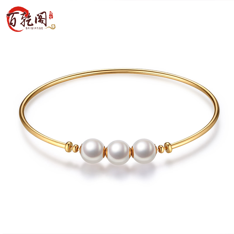 18K Gold Japanese Akoya natural sea pearl three bead open bracelet with round personality and strong luster 7-8mm