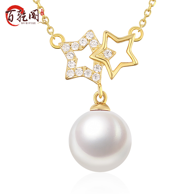 Natural freshwater Edison Pearl Pendant with double star clavicle chain and zircon necklace for your girlfriend
