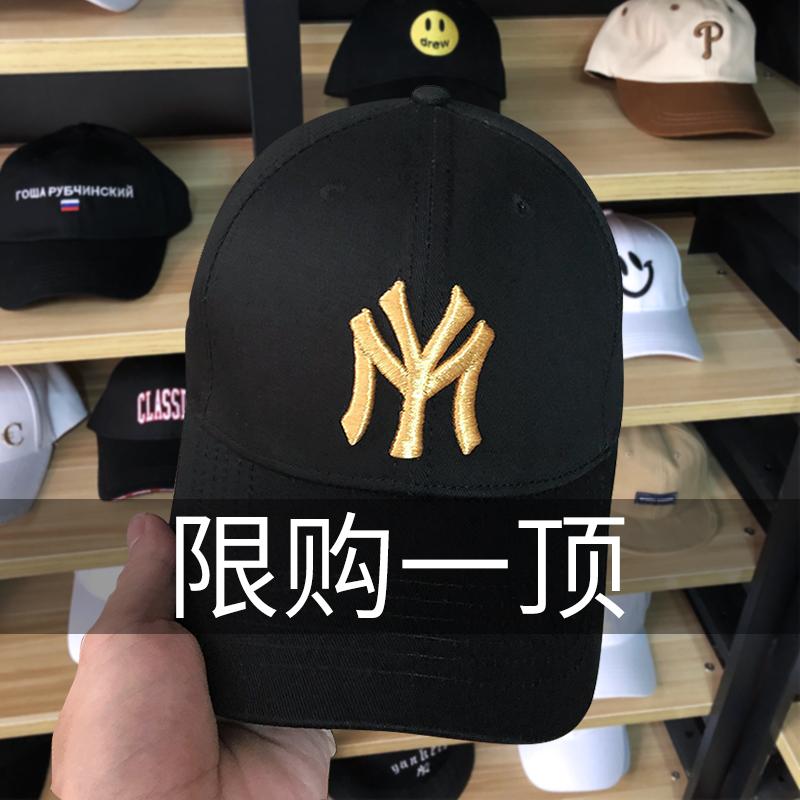 韩版潮牌ins男秋冬儿童防晒鸭舌帽