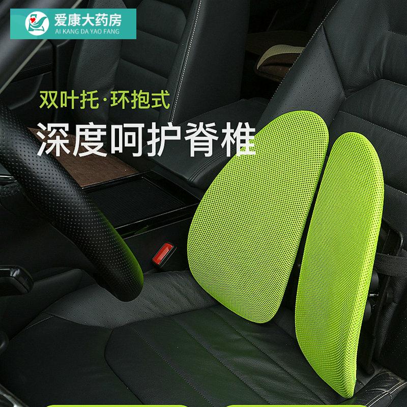 护腰靠垫突出护腰垫车用座椅子靠背
