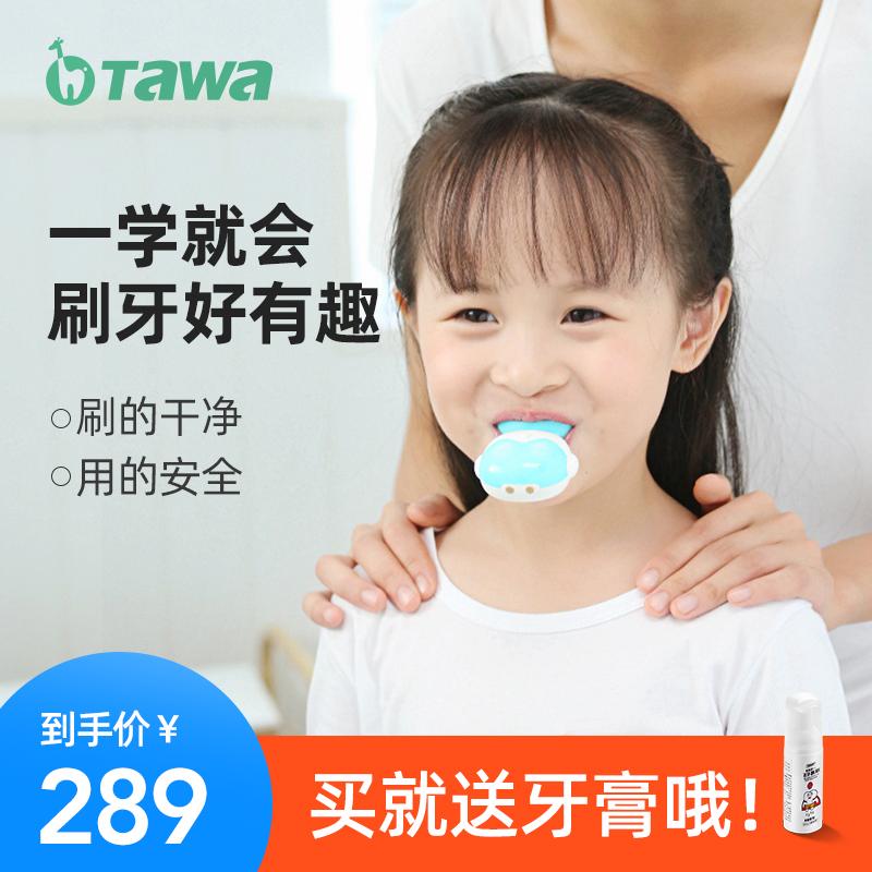 热销2件限时抢购TAWA全自动宝宝刷牙神器U型形儿童电动牙刷2-6-12岁充电式口含式