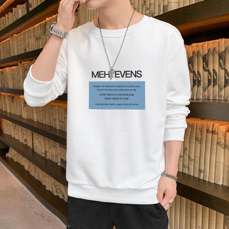 趟狐2020男士新款韩版潮流时尚百搭秋季青少年长袖打底衫卫衣