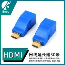 网络延伸传输信号放大器rj45米网口100延长器HDMIED06迈拓维矩