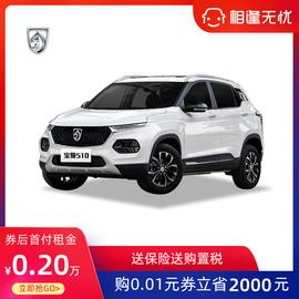 宝骏510 2019款1.5L 自动优享型 国VI 整车新车定金汽车分期天猫图片