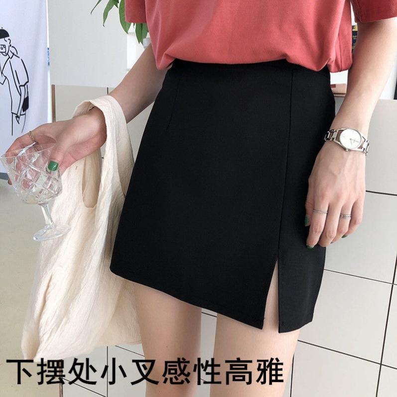 中國代購|中國批發-ibuy99|短裙|半身裙女春夏高腰显瘦a字裙小矮个韩版职业学生黑色开叉修身短裙