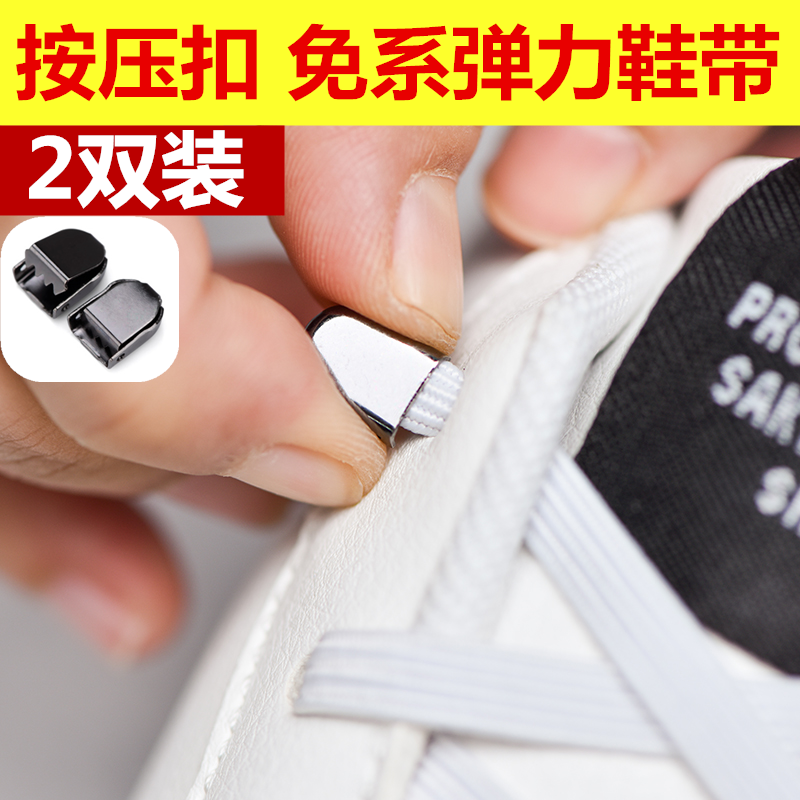 Korean shoe lace buckle. New laces with rope tie no tie middle high top mens lazy shoes