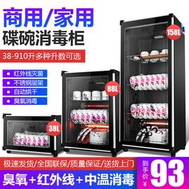 哲诺消毒柜家用立式小型双门高温不锈钢商用消毒碗柜大容量图片