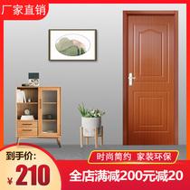 免漆門臥室衛生間室內廁所出租門經濟套裝3d現代簡約實木復合家用