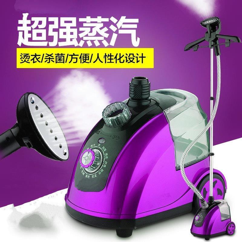 立式生活电器蒸汽蒸气运衣服挂式挂烫汤机家用电烫斗慰斗熨斗润。