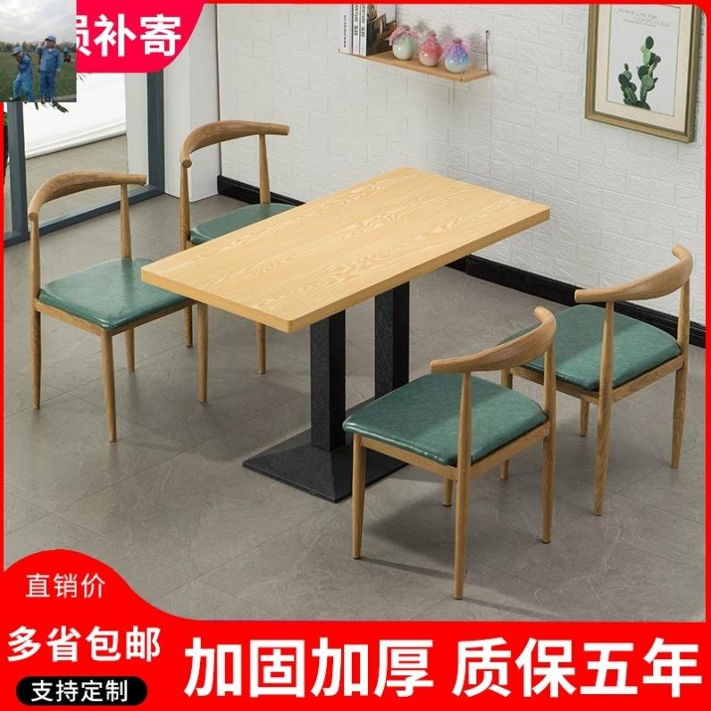 Мебель для ресторанов / Фургоны для продажи еды Артикул 617261934529