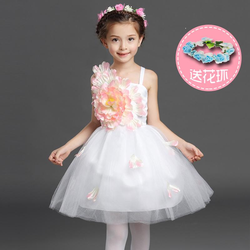 花童 連衣裙 禮服女童公主裙蓬蓬裙兒童演出服裙女表演服