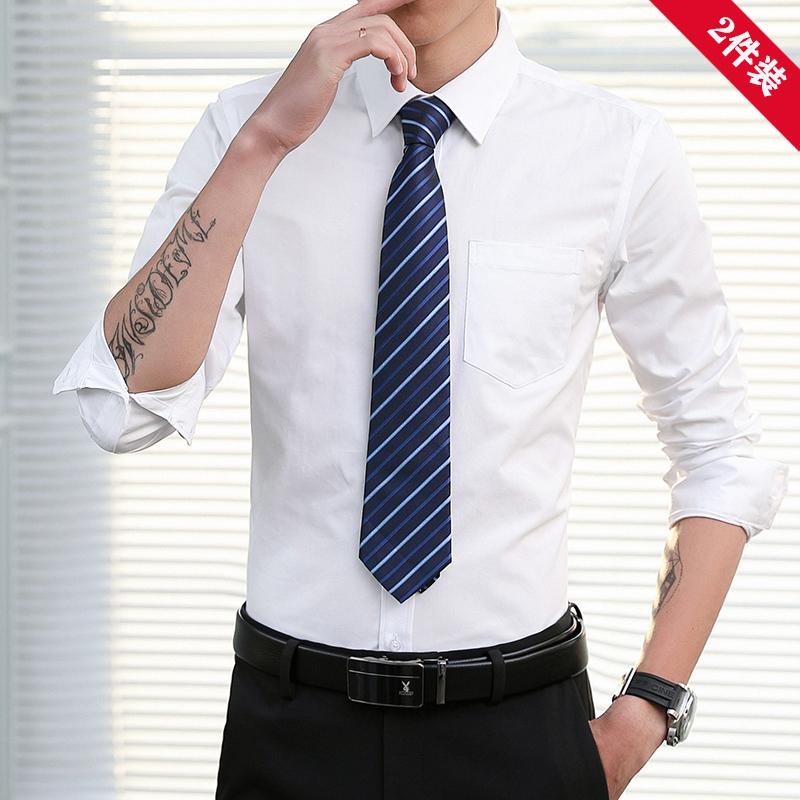 Spring and autumn white shirt mens long sleeve slim Korean professional business dress shirt casual black inch shirt men