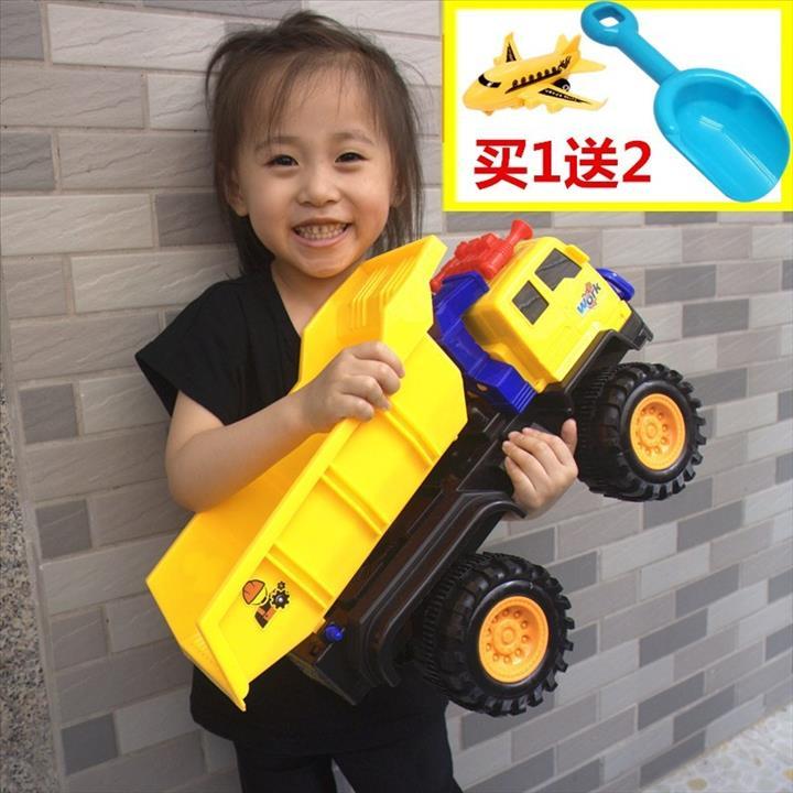 超大号工程车自卸车土方车翻斗车玩具套装 儿童耐摔惯性汽车模