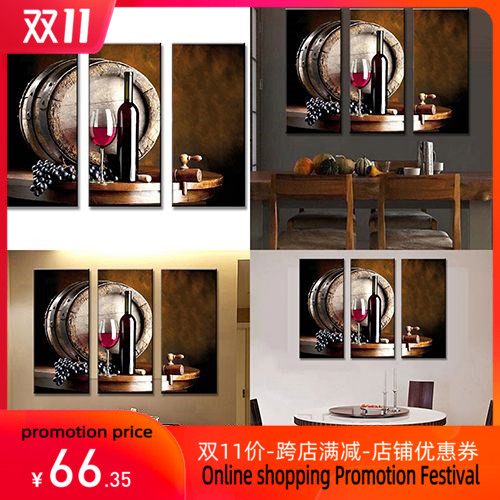 3Pcs/Set Modern Still Life Barrel Wine Paintings Wall Art Ho