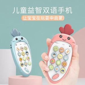 音乐手机0-1岁宝宝益智婴儿玩具