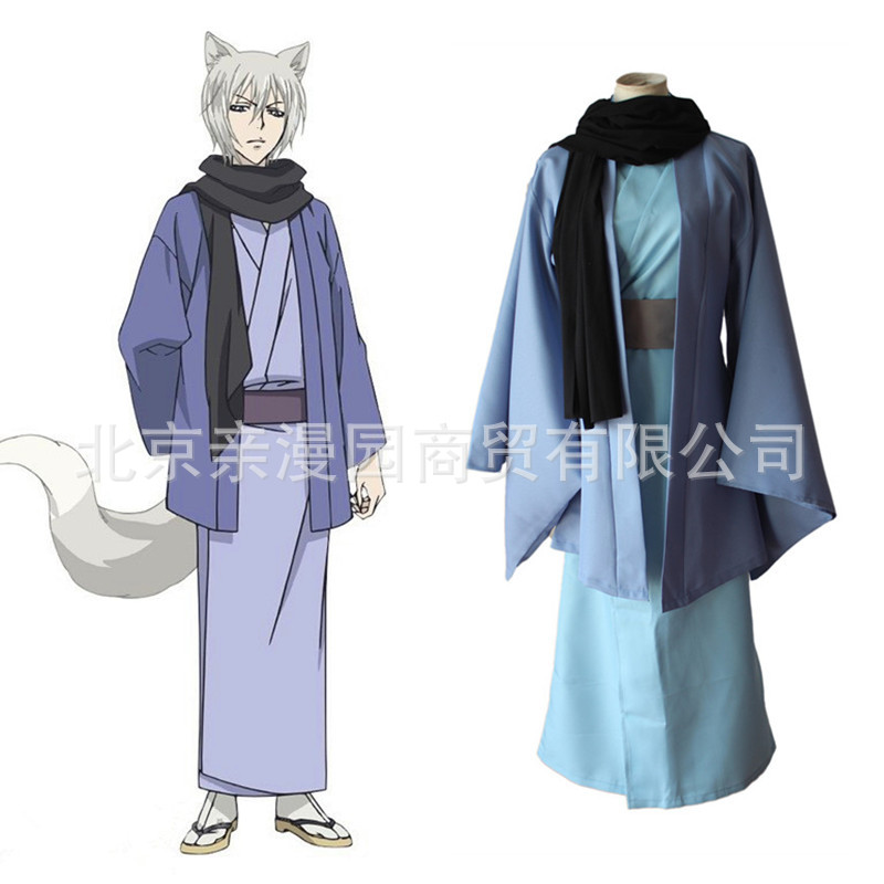 元气少女缘结神/御景巴卫/姬太郎/巴卫/cos服/日本和服/cosplay男