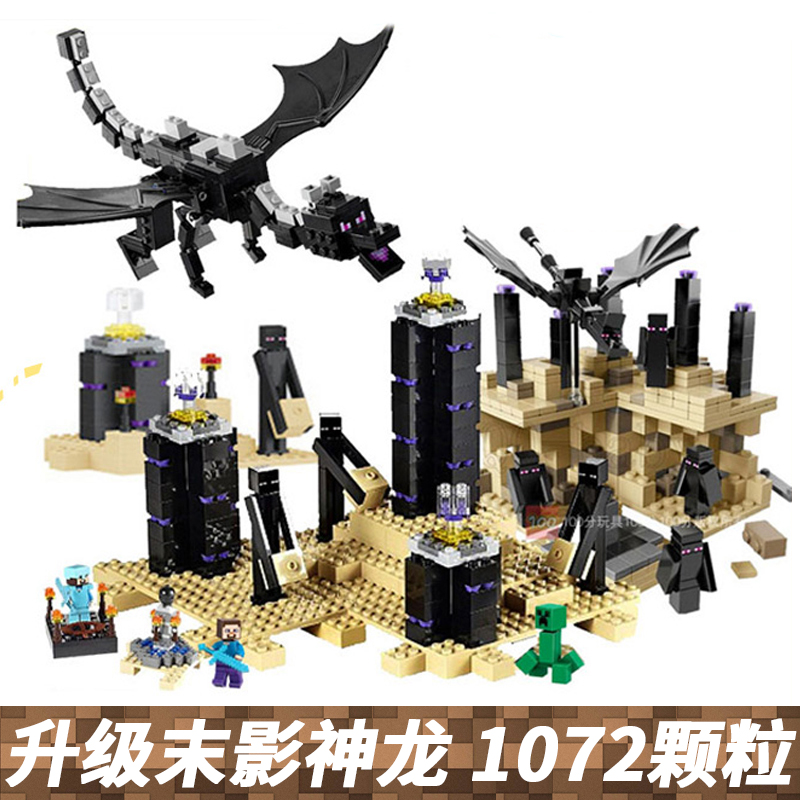 。 LEGO official website authentic my world end shadow dragon model hell dungeon building block boys assembly toys