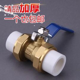 免热熔4分6分PPR快接阀门PVC管铜管快速接头水管快速接头截止阀