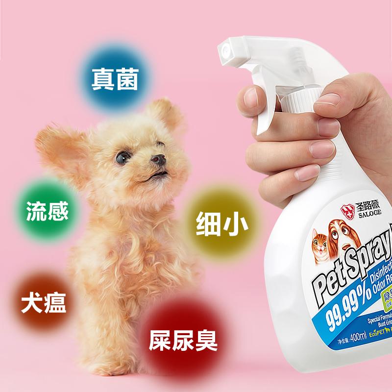 MOON&LOVE 宠物除臭剂质量如何,好不好