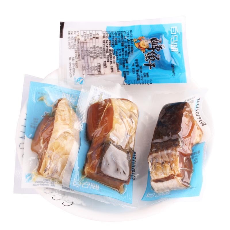 白马湖醉鱼干绍兴特产零食即食鱼干1000g原味卤味香辣味休闲小吃