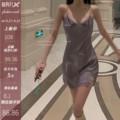 "XINUD""迪士尼在逃公主""气质显瘦收腰连衣裙女短款夏天吊带裙子"