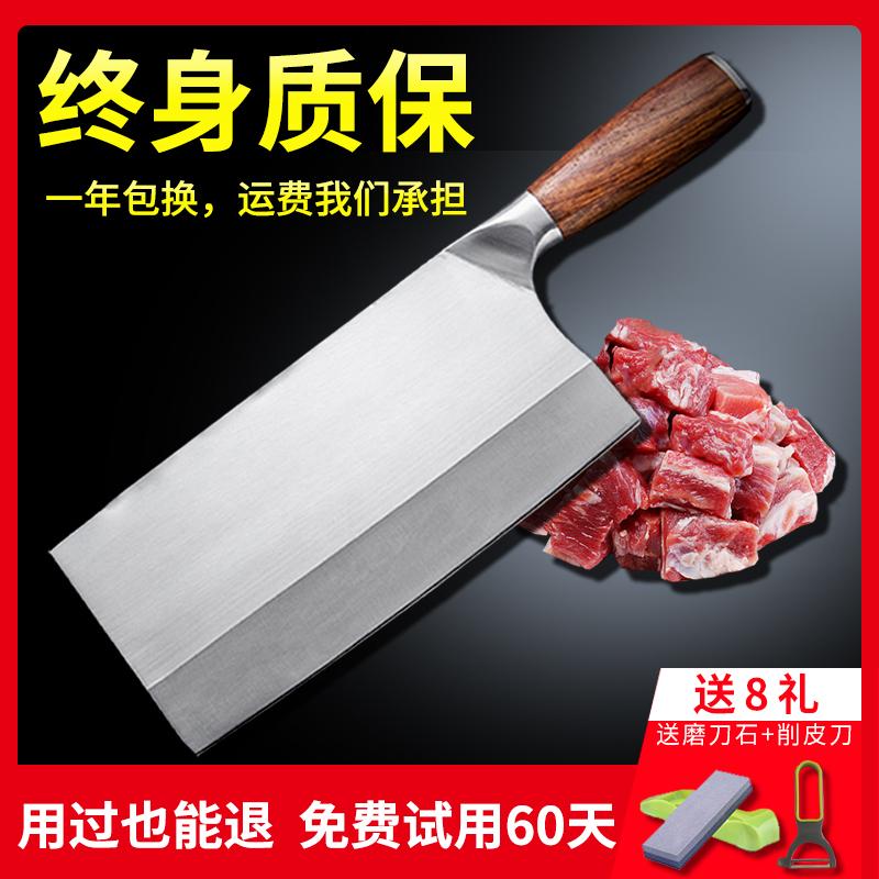Кухонные ножи Артикул 605255978102
