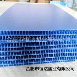 直销防静电垫板pp中空板厂家环保塑料板防尘防水可定制质量保