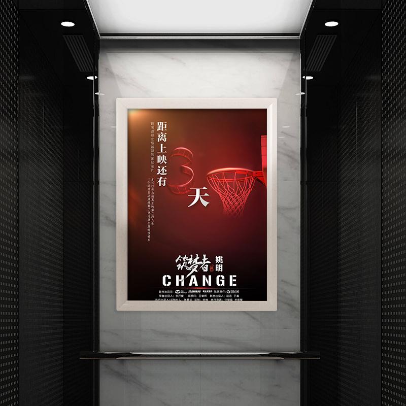 Плакаты / Постеры Артикул 606319913092