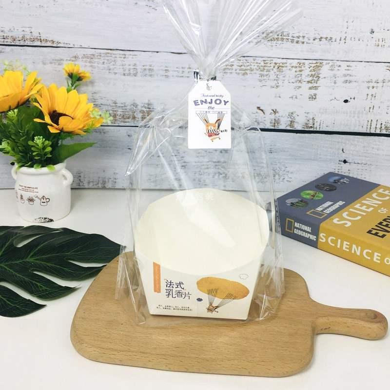 法式乳香片纸托奶香面包干片烘焙包装盒餐包面包托透明袋子100个