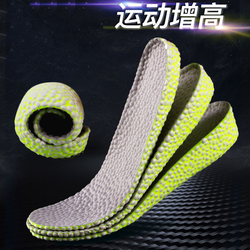 Sports insole invisible increase insole female students full cushion basketball military training shock absorption