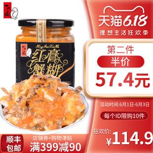 一只鼎蟹糊韩国酱蟹宁波呛蟹红膏梭子蟹块腌螃蟹舟山醉蟹即食罐装
