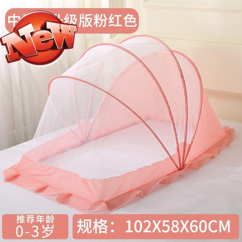 小蚊帐罩婴儿儿童床无底收纳i单人蒙古包式粉色支撑童车2020方便