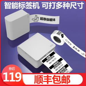 乐写可连手机小型家用热敏打印机