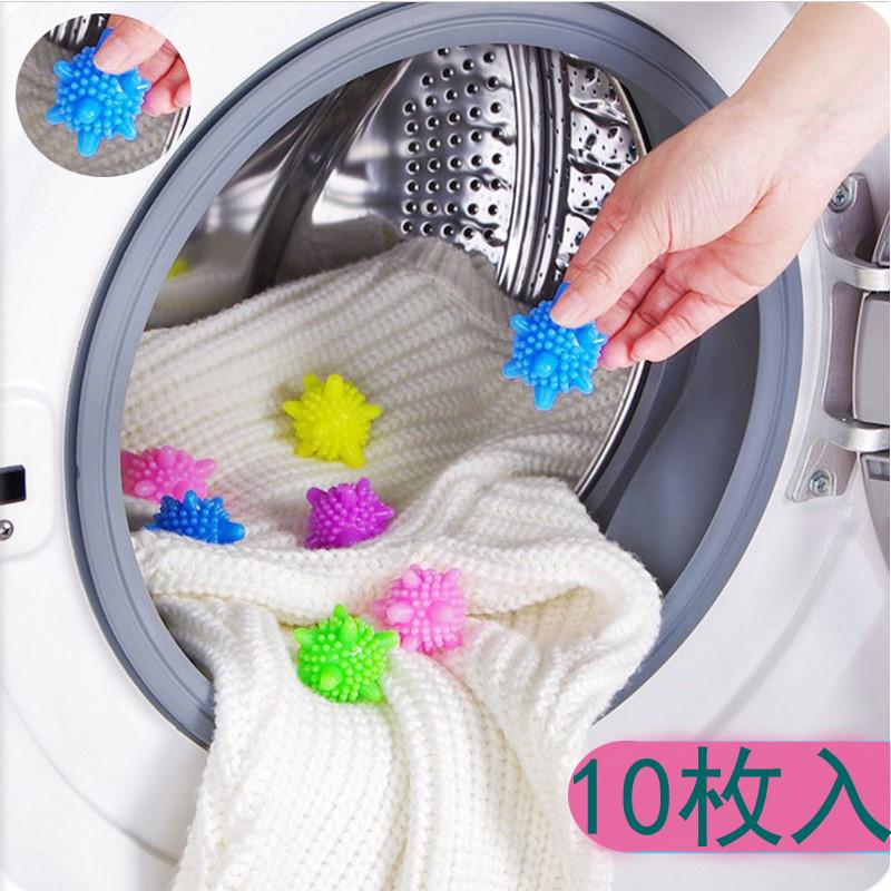 实心衣物洗护球防堆叠缠绕洗衣机清洁球优质PVC糖果色衣物护理球