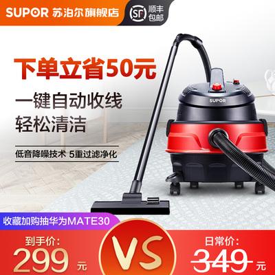 苏泊尔吸尘器家用强力大功率手持静音小型干湿两用工业桶式吸尘机