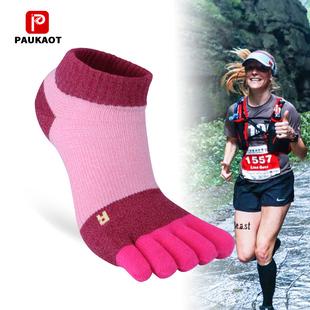 五指袜专业跑步运动袜女户外越野跑徒步吸汗马拉松防臭短筒袜子