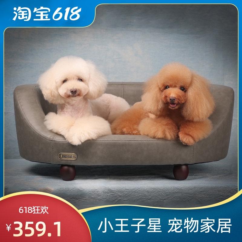 全皮の小さい王子の星の犬のペットのソファーのベッドの伊塞克泰迪博美雪の小さい王女のベッドの巣のベッドの防水