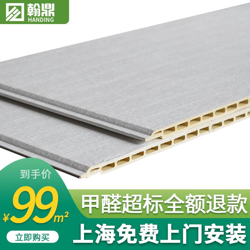 竹木大理石装修板材
