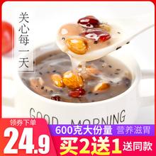 藕粉堅果羹西湖藕粉杭州特產營養早餐即食水果代餐粥藕粉羹罐裝