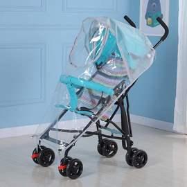 婴儿小推车夏天雨罩夏季宝宝车通用防雨儿童小伞车雨衣防风挡风罩图片