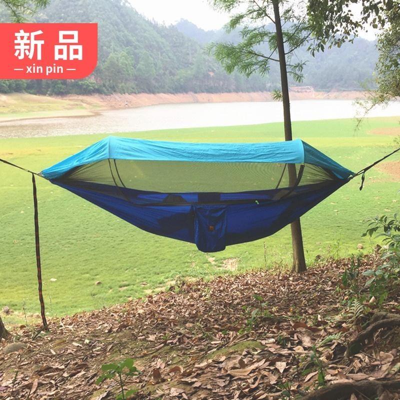 悬空帐篷吊床防晒户外快开遮阳带蚊帐防风防蚊防雨离地露营单双人