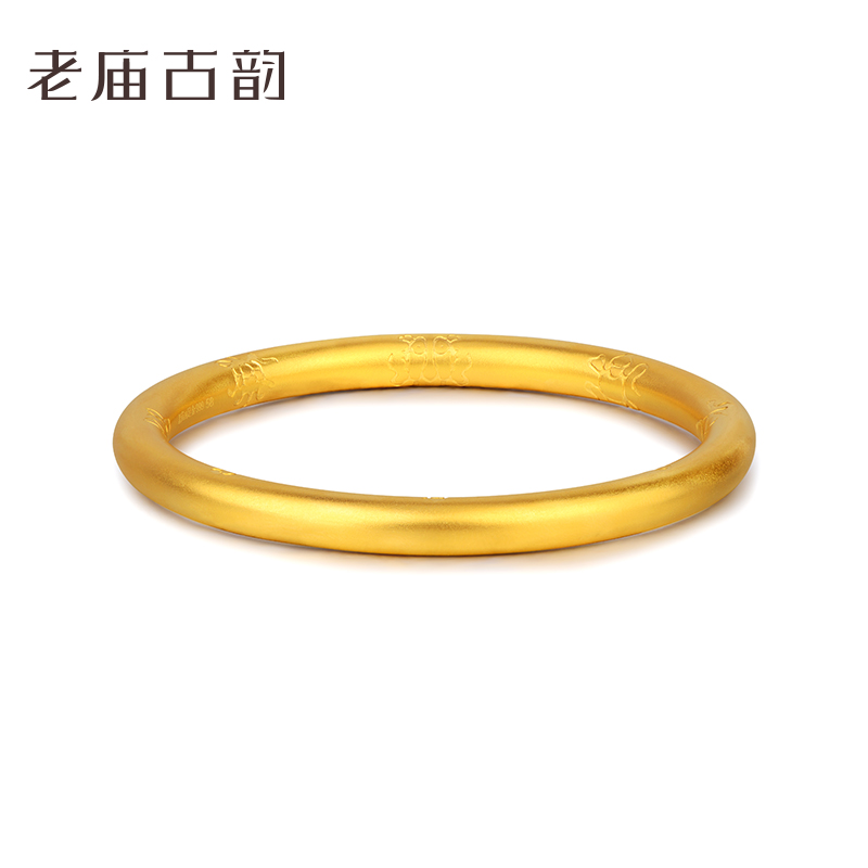Old temple ancient rhyme gold bracelet ancient rhyme superior round pipe fixed mouth Vajra auspicious eight treasure Bracelet 1160600011 price