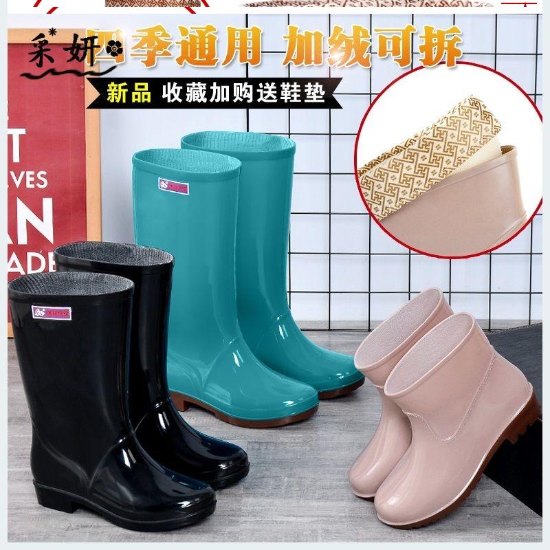 短筒雨鞋女士高筒水鞋女雨靴长筒胶加长中筒便捷女装新款雨具